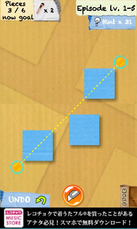 androidアプリ カットとスライス攻略スクリーンショット4