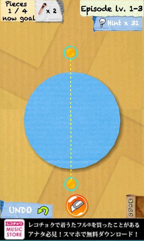 カットとスライス androidアプリスクリーンショット1