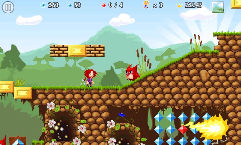 ギアナシスター androidアプリスクリーンショット1