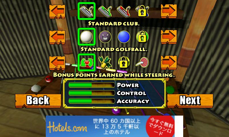 ティキ ゴルフ 2 フリー androidアプリスクリーンショット3