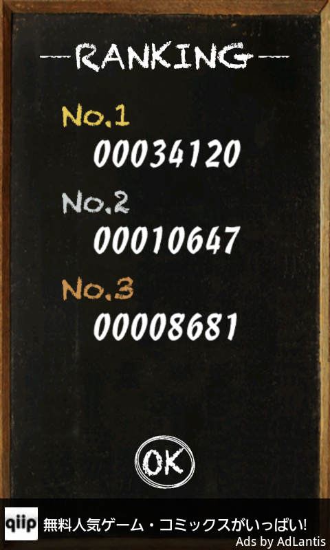 androidアプリ Tap Plus攻略スクリーンショット5
