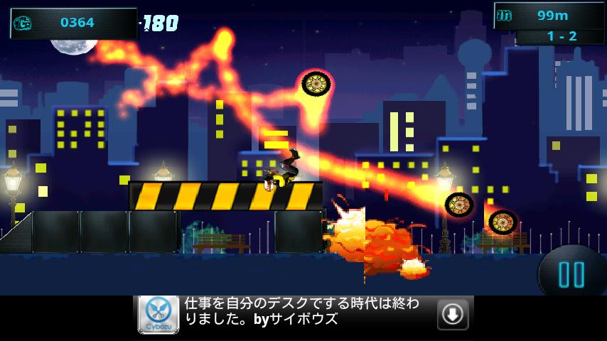 androidアプリ 闇の曲芸ライダー攻略スクリーンショット4