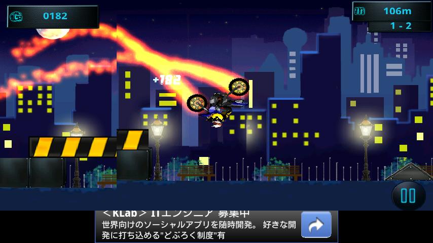 androidアプリ 闇の曲芸ライダー攻略スクリーンショット5