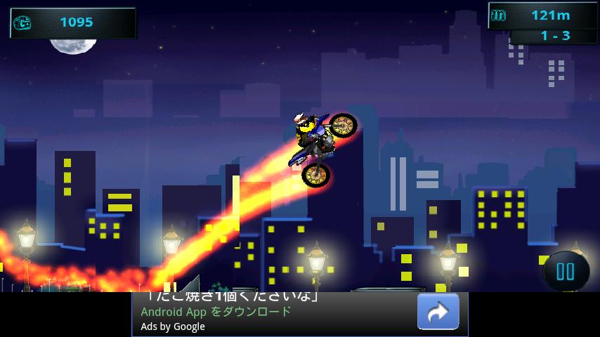 闇の曲芸ライダー androidアプリスクリーンショット1