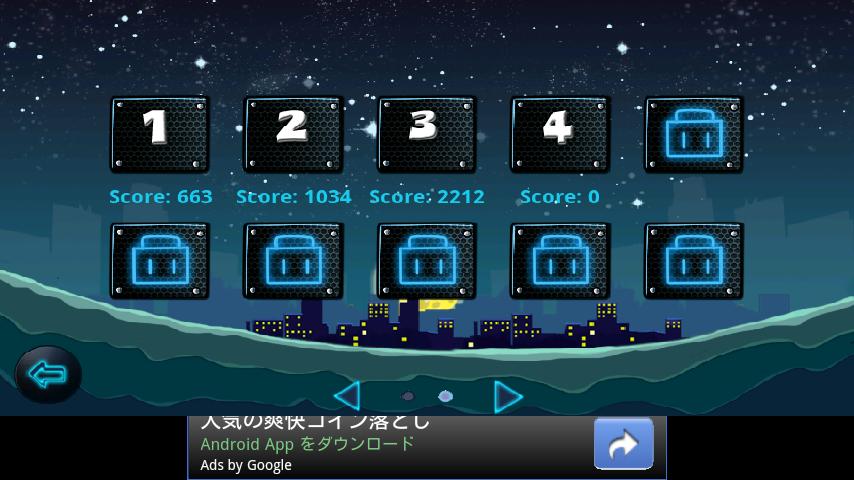 闇の曲芸ライダー androidアプリスクリーンショット3