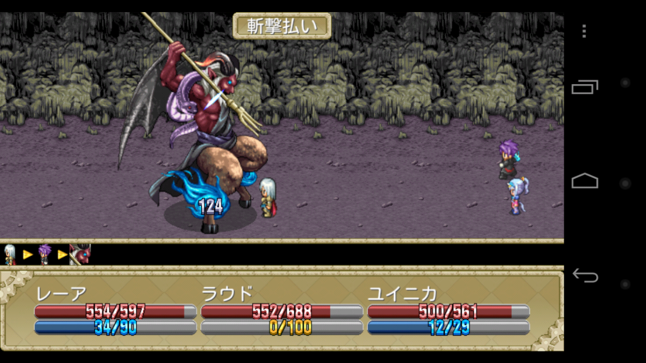RPG 最果ての騎士 - KEMCO androidアプリスクリーンショット1