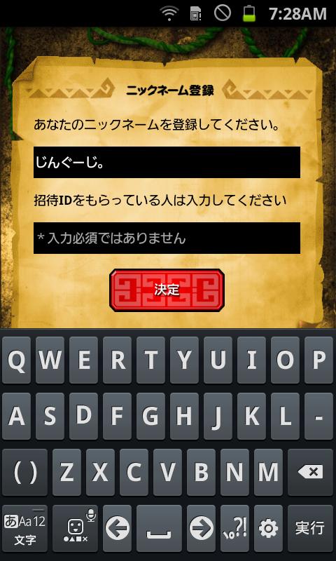 秘宝探偵キャリー androidアプリスクリーンショット3