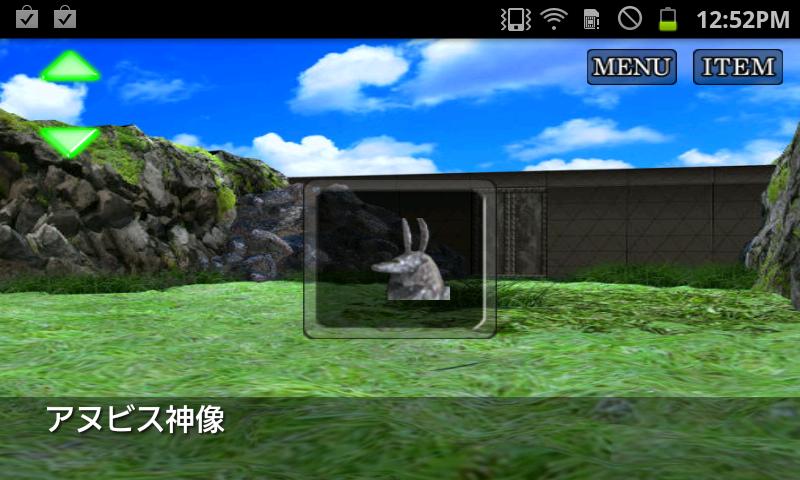 androidアプリ FLEE!-失われた記憶-攻略スクリーンショット1
