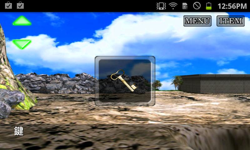 androidアプリ FLEE!-失われた記憶-攻略スクリーンショット3