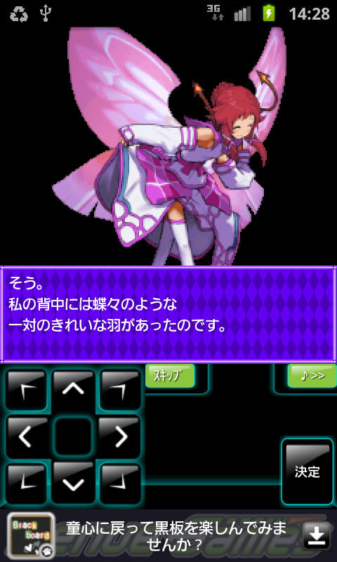 ギミカルハート androidアプリスクリーンショット2