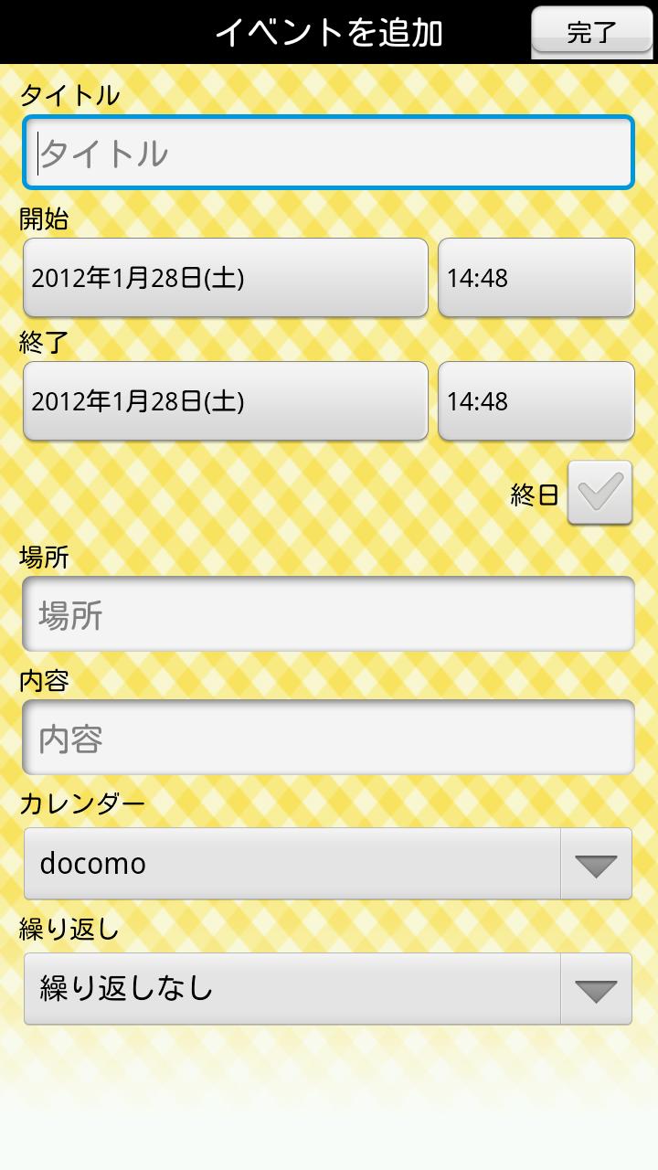 androidアプリ 魔法少女まどか☆マギカ iP for Android攻略スクリーンショット4