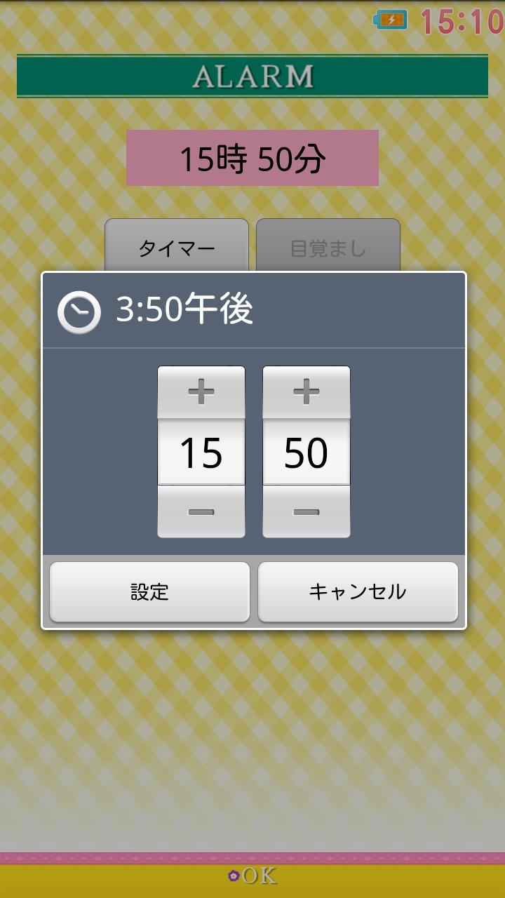 androidアプリ 魔法少女まどか☆マギカ iP for Android攻略スクリーンショット5