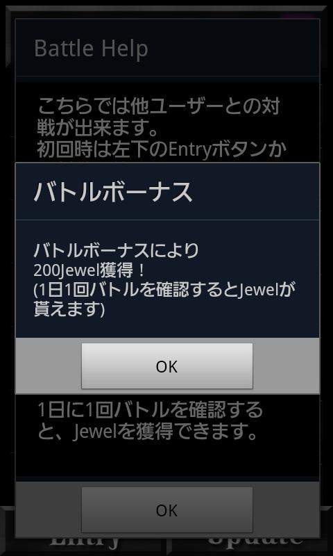 androidアプリ ダークナイトストーリー攻略スクリーンショット5