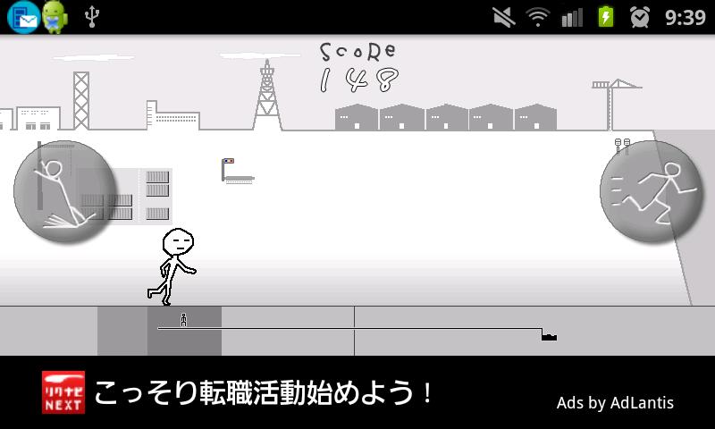 androidアプリ チキンラン攻略スクリーンショット1