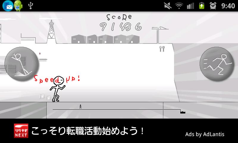 androidアプリ チキンラン攻略スクリーンショット2