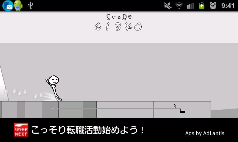androidアプリ チキンラン攻略スクリーンショット3