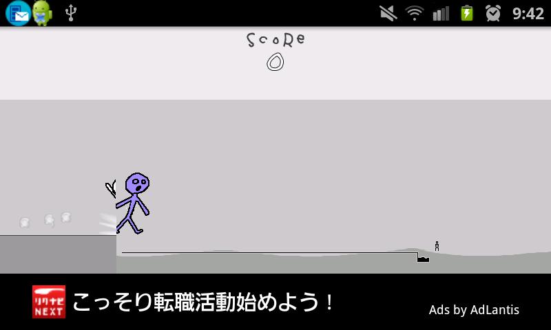 androidアプリ チキンラン攻略スクリーンショット4