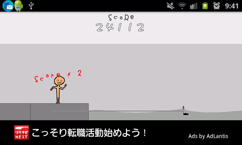androidアプリ チキンラン攻略スクリーンショット5