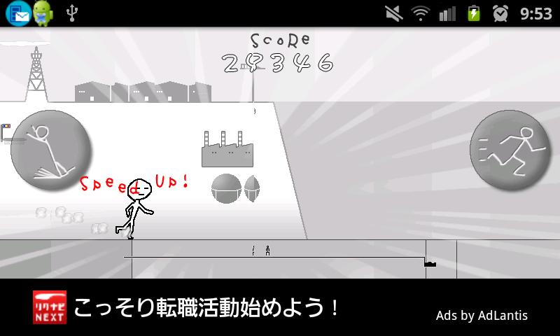 チキンラン androidアプリスクリーンショット1