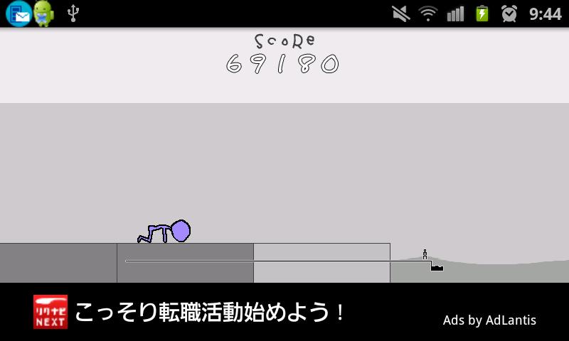 チキンラン androidアプリスクリーンショット2