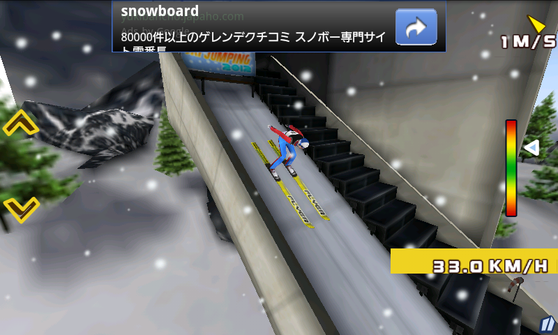 androidアプリ スキージャンピング 2012攻略スクリーンショット3