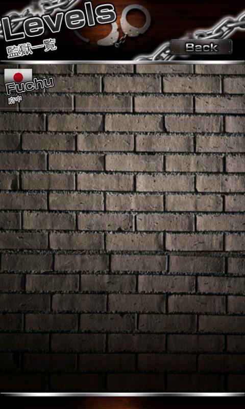 Prison Break androidアプリスクリーンショット2