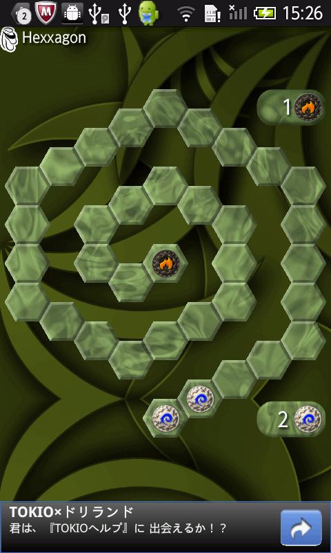ヘキサゴン androidアプリスクリーンショット3