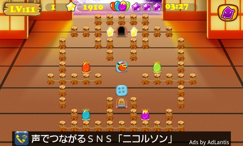 androidアプリ 忍者 小鳥 バード攻略スクリーンショット3