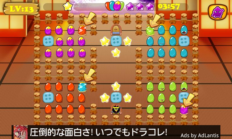 忍者 小鳥 バード androidアプリスクリーンショット1