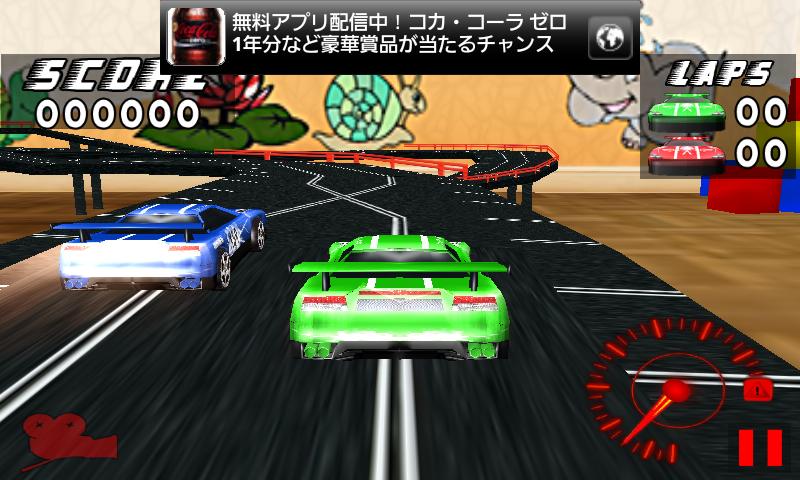 エクストリームスロットレーシング androidアプリスクリーンショット1