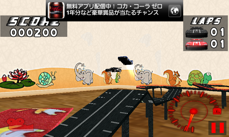 エクストリームスロットレーシング androidアプリスクリーンショット2