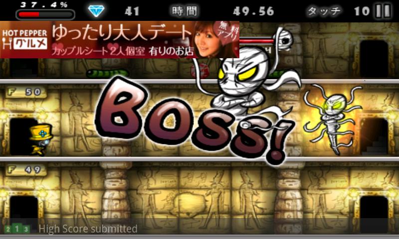 怪盗ルパン androidアプリスクリーンショット1