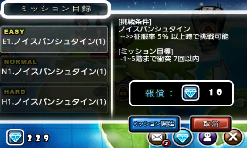 怪盗ルパン androidアプリスクリーンショット2