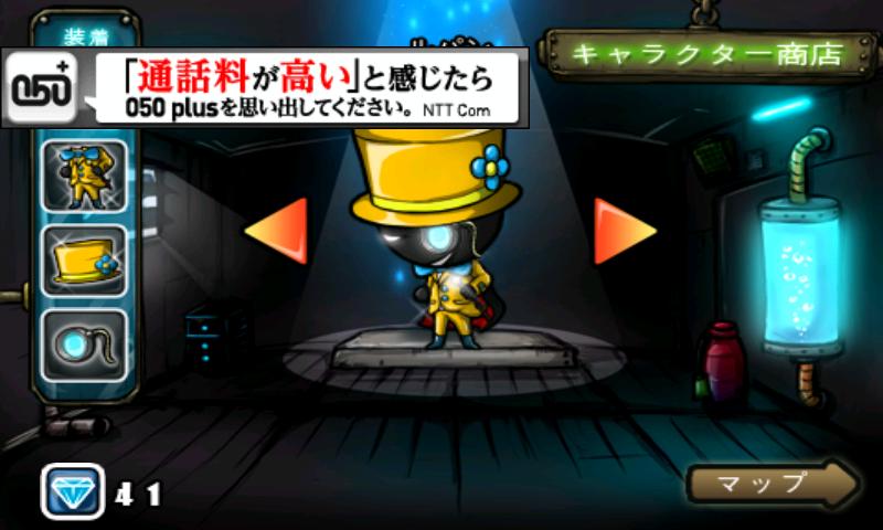 怪盗ルパン androidアプリスクリーンショット3