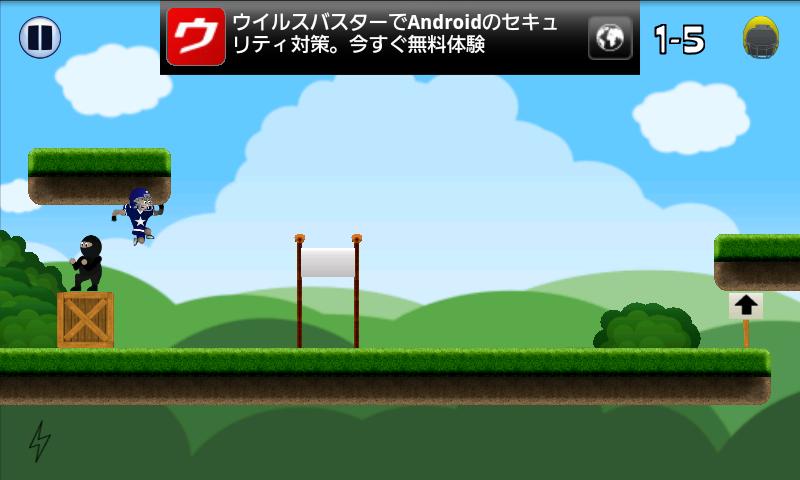 androidアプリ クラッシュボーイ フリー攻略スクリーンショット4