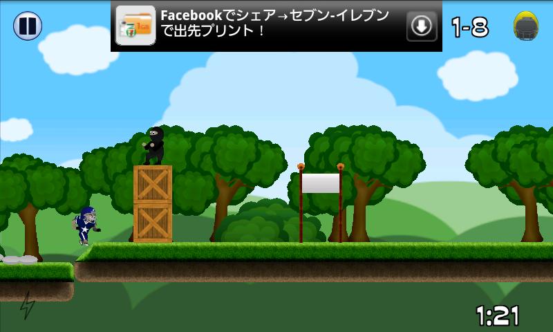androidアプリ クラッシュボーイ フリー攻略スクリーンショット5