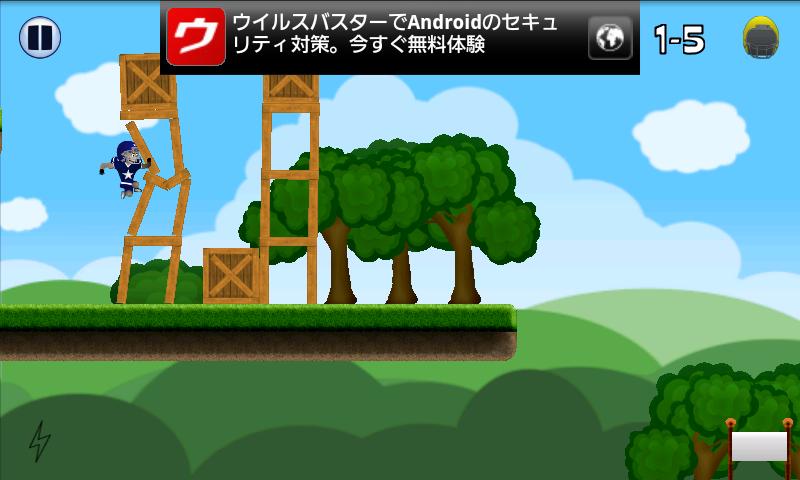 クラッシュボーイ フリー androidアプリスクリーンショット1