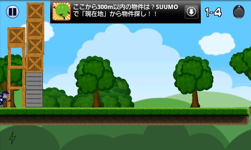 クラッシュボーイ フリー androidアプリスクリーンショット3