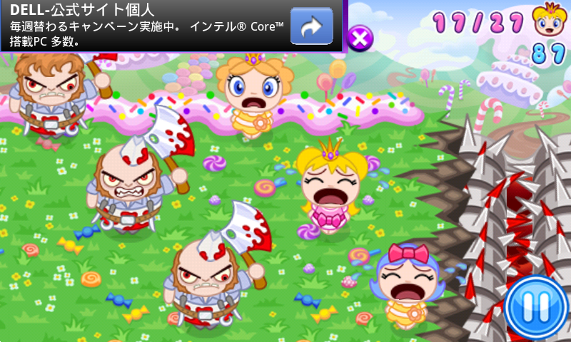 キャンディーカーネイジ androidアプリスクリーンショット1