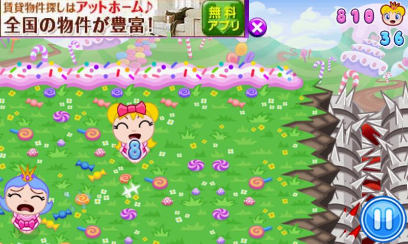 キャンディーカーネイジ androidアプリスクリーンショット2