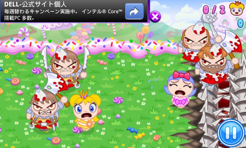 キャンディーカーネイジ androidアプリスクリーンショット3