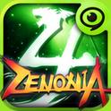 ゼノニア4