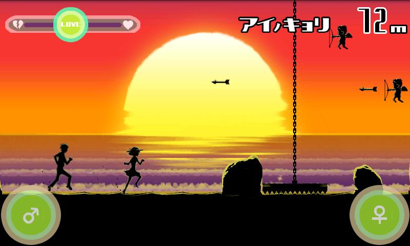 ハマベノフタリ androidアプリスクリーンショット3