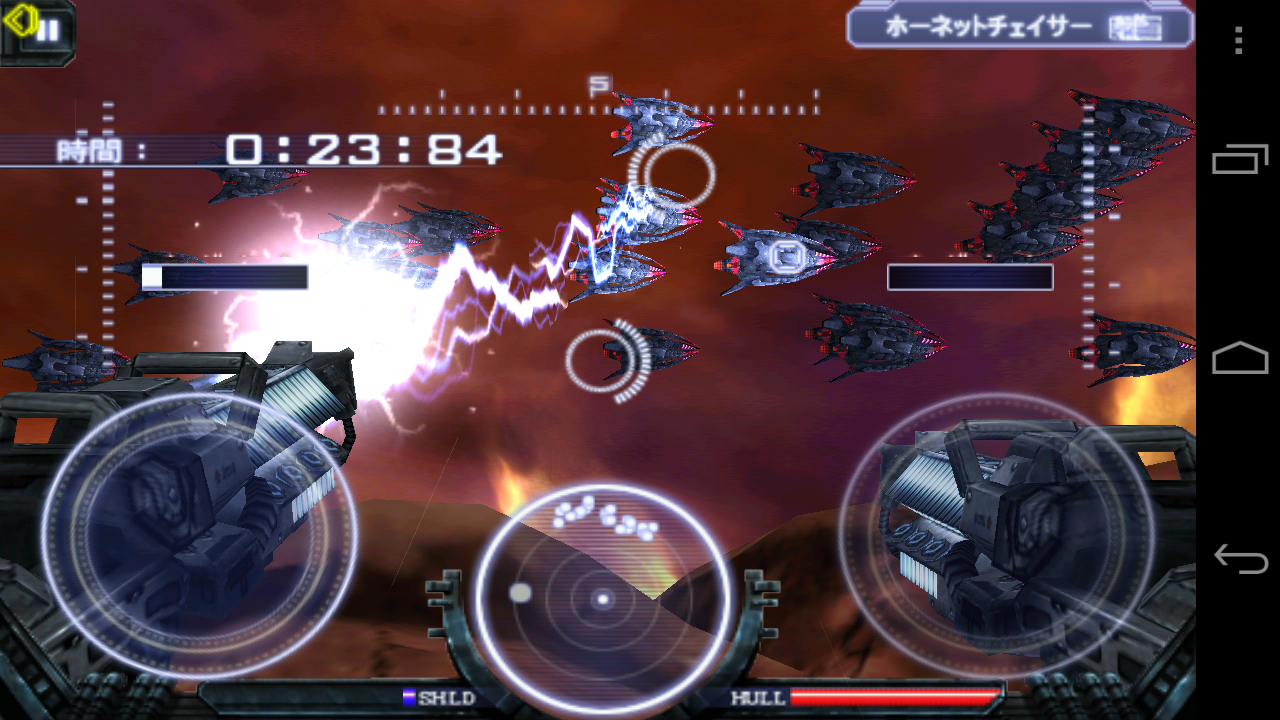 androidアプリ ヘビィガンナー3DX攻略スクリーンショット2