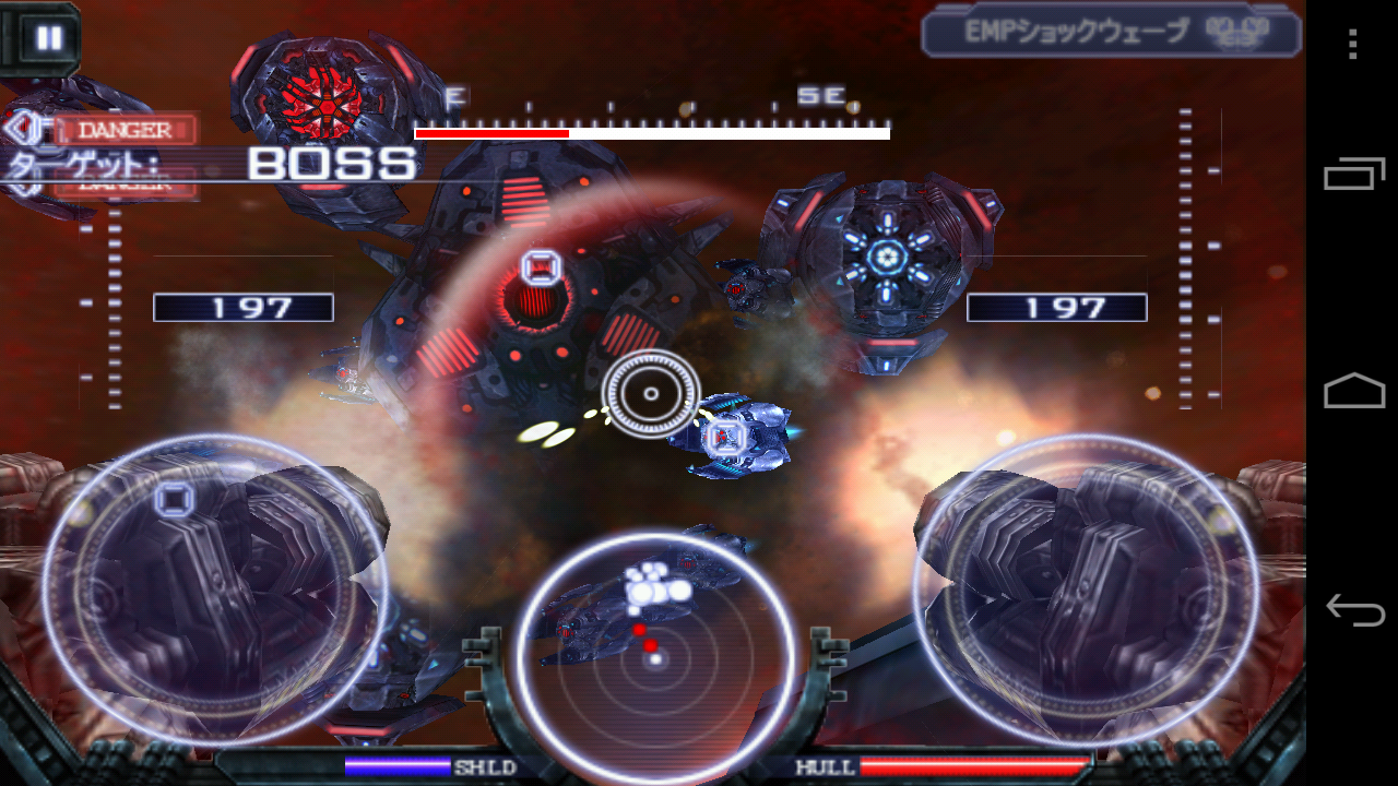 androidアプリ ヘビィガンナー3DX攻略スクリーンショット3