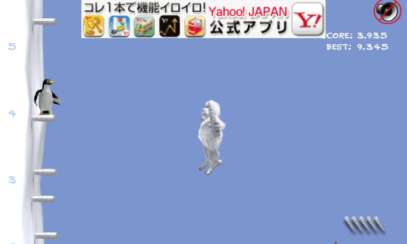 ロッククライミング androidアプリスクリーンショット1