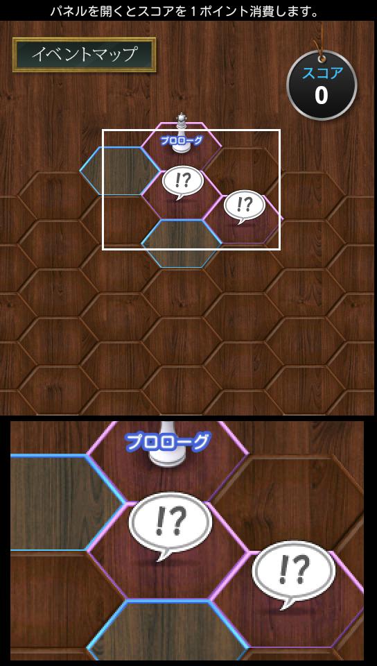 androidアプリ マイアといっしょ!!【先行体験版】攻略スクリーンショット5