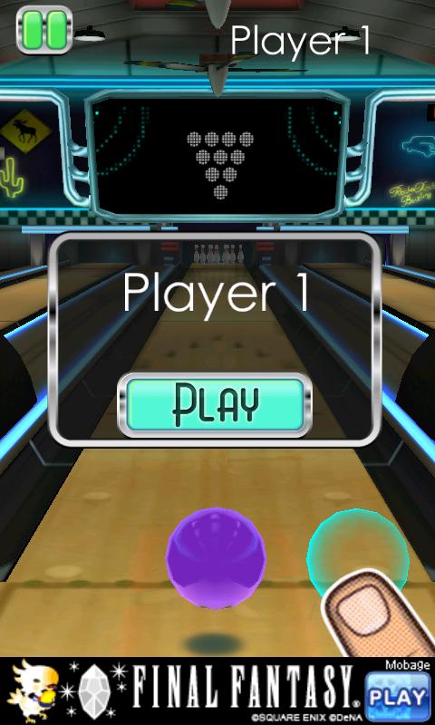 androidアプリ ロッカボウリング攻略スクリーンショット1