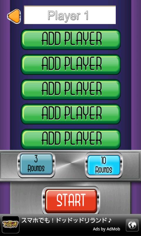 ロッカボウリング androidアプリスクリーンショット3
