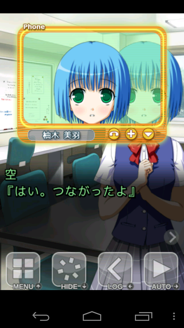 Airs(エアーズ) androidアプリスクリーンショット1
